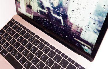MacBook12インチ2017年モデルゴールド。メイン端末として使用。