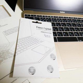 MacBook12インチ用トラックパッドフィルム