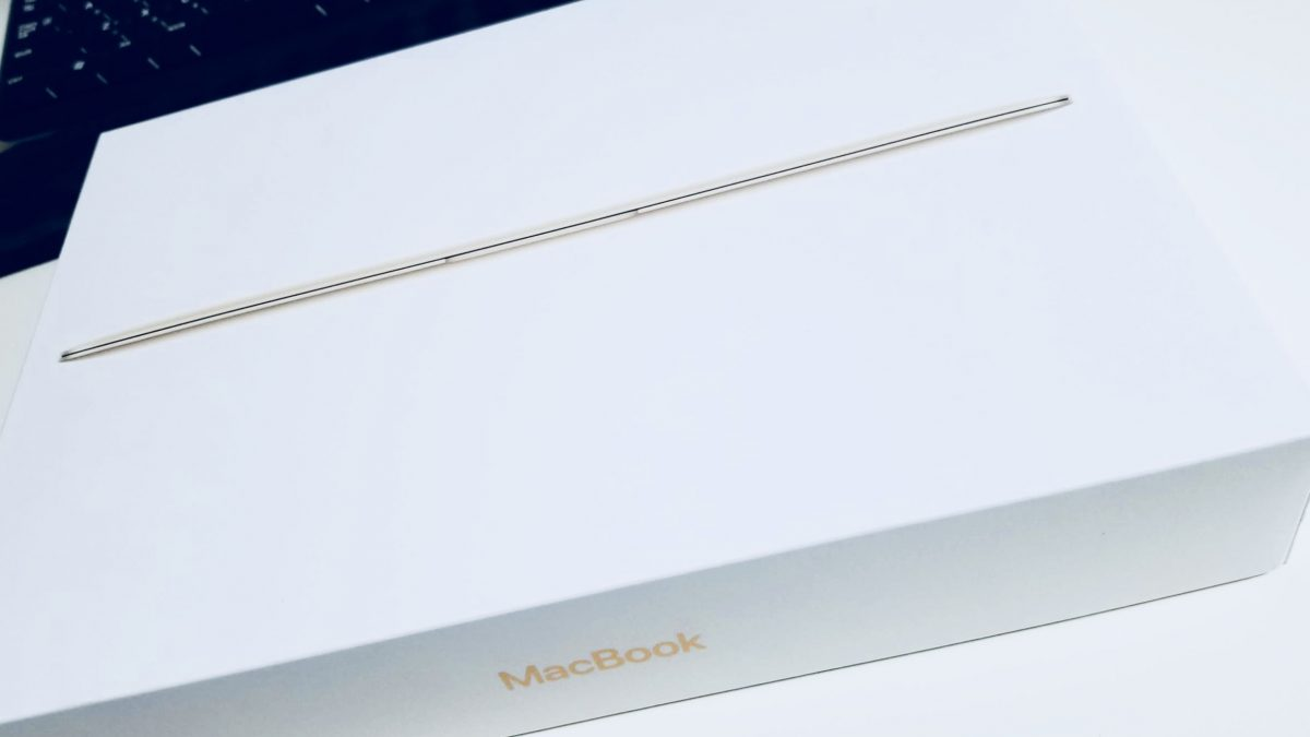 MacBook12インチ2017年モデルを購入