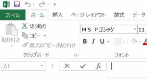 excel 関数 vlookup sumif fx