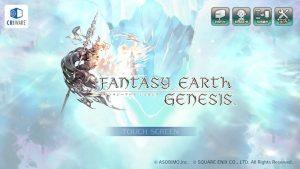 FantasyEarthGenesis FEG クローズドβテスト