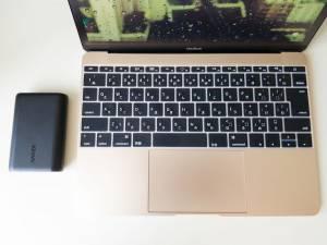 MacBook 12 2017 コンパクト 省スペース ミニマム