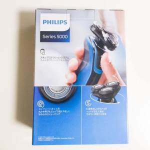 Philipsの髭剃り電動シェーバー「S5050」パッケージ