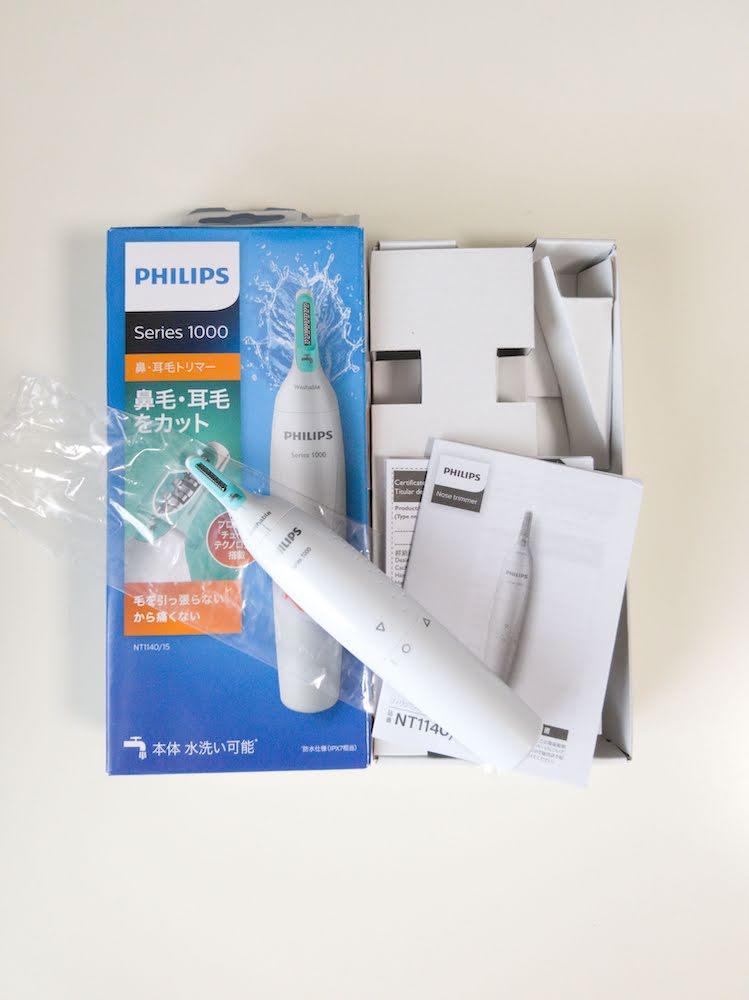 フィリップス 鼻毛/耳毛カッター 本体丸洗い可 NT1140/15を購入しレビュー。