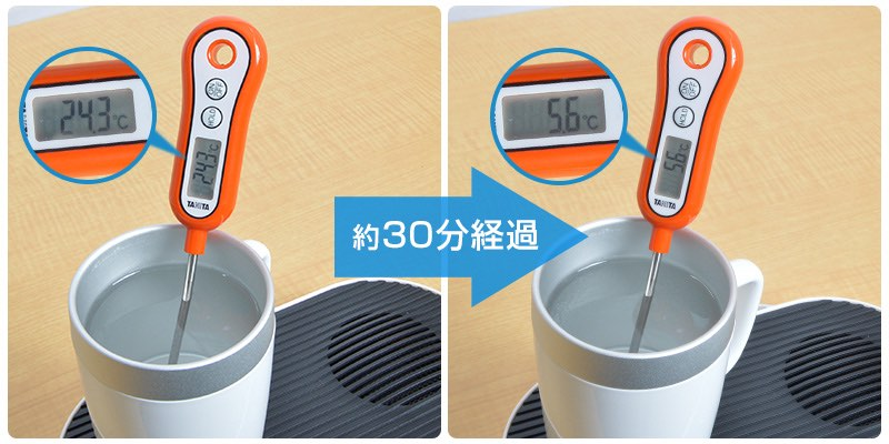 一年中使える!!デスクトップ冷熱カップで夏も冬も飲み物は温かいも冷たいも実現。