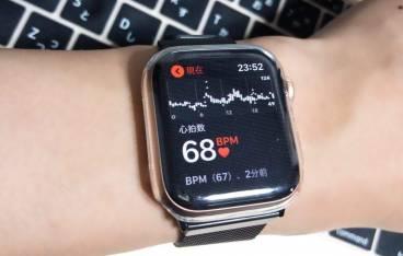 Apple Watch series4 の心電図機能を早く日本でも許可して実装して欲しい話