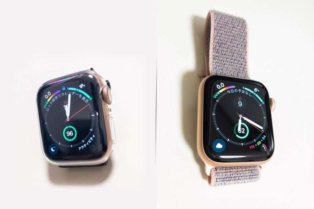 Apple Watch series4を全面保護するケースとケース無しの状態を比較。