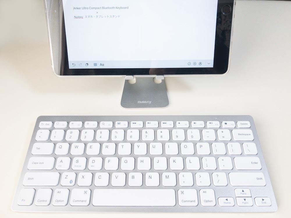 AnkerウルトラスリムBluetoothキーボードとタブレットスタンドでiPadをPCライクに利用