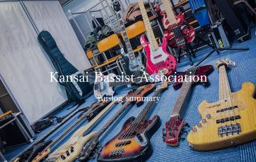 関西ベーシスト会2019年1月13日、愛用ベース集合写真