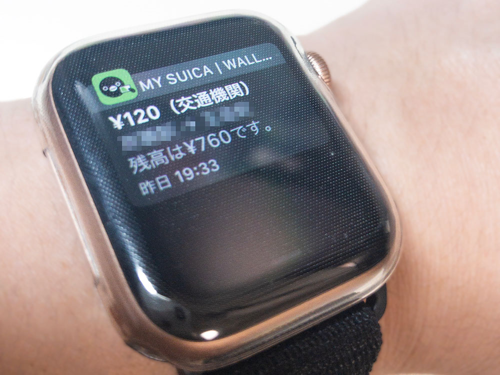 Apple Watch series4 に導入したSuicaで電車移動完了。