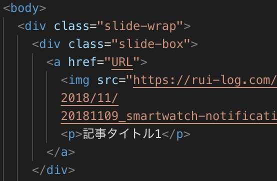 Visual Studio Codeのインデントは見てわかりやすい