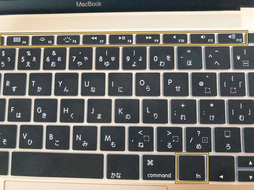 Macのファンクションキーとfnキー
