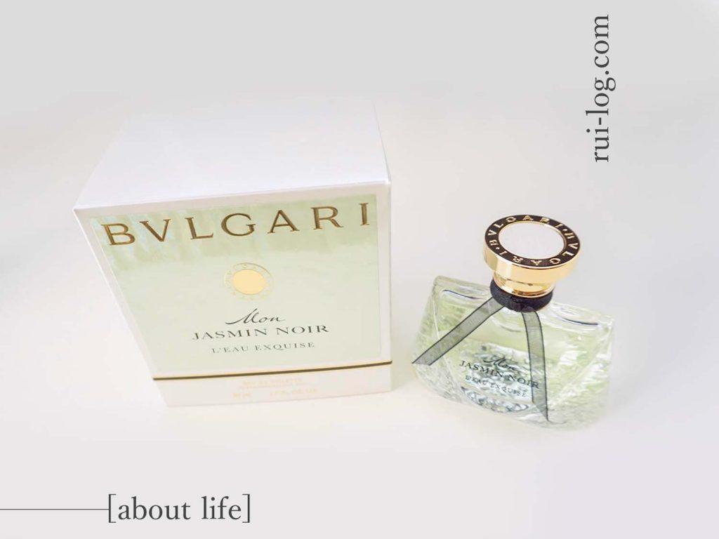 愛用の香水ブルガリ(BVLGARI) モンジャスミンノワール オー エキスキーズ オードトワレをレビュー