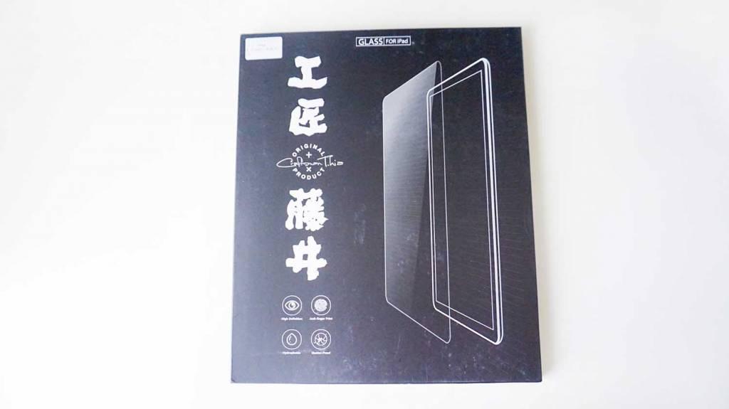 iPad9.7インチ用アンチグレア強化ガラスフィルム[工匠藤井]