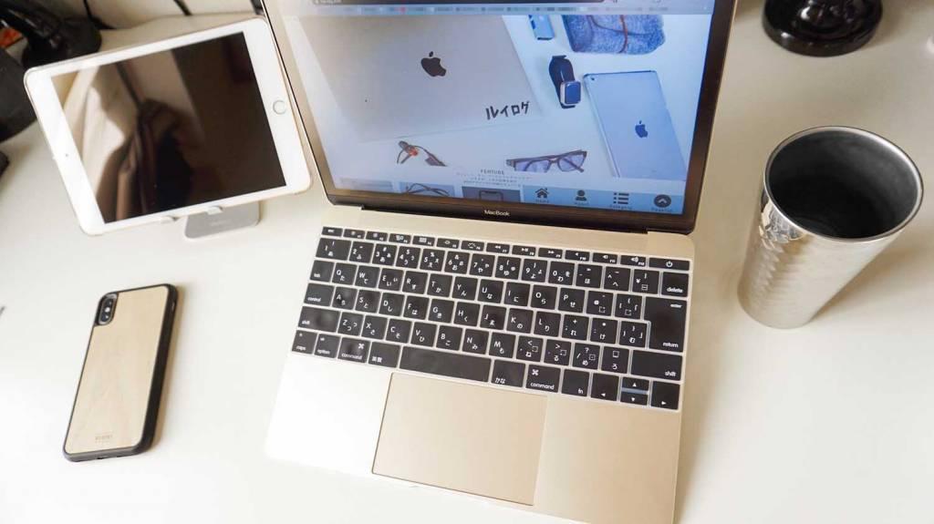 iPad mini 5とMacBookとiPhoneX