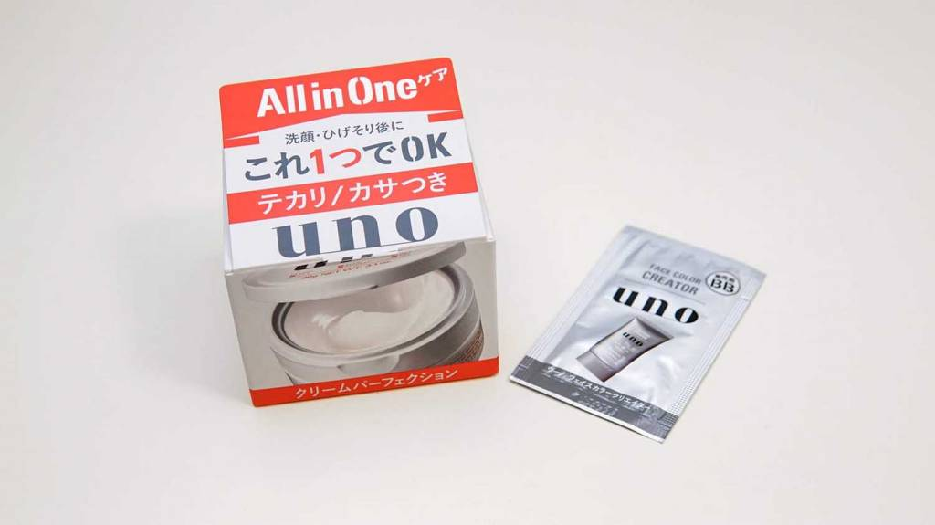 肌ウーノ「uno(ウーノ)クリームパーフェクション」とuno(ウーノ)フェイスカラークリエイター