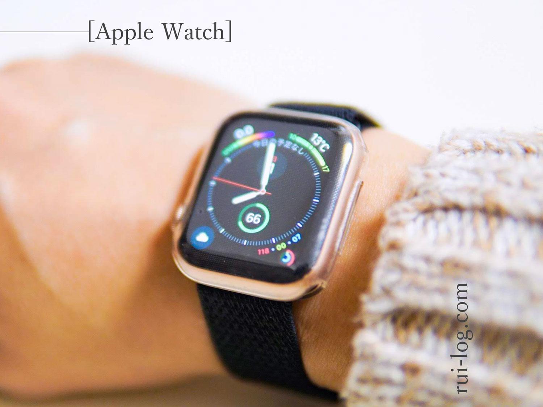 Apple Watchの設定をルイログがまとめてみた