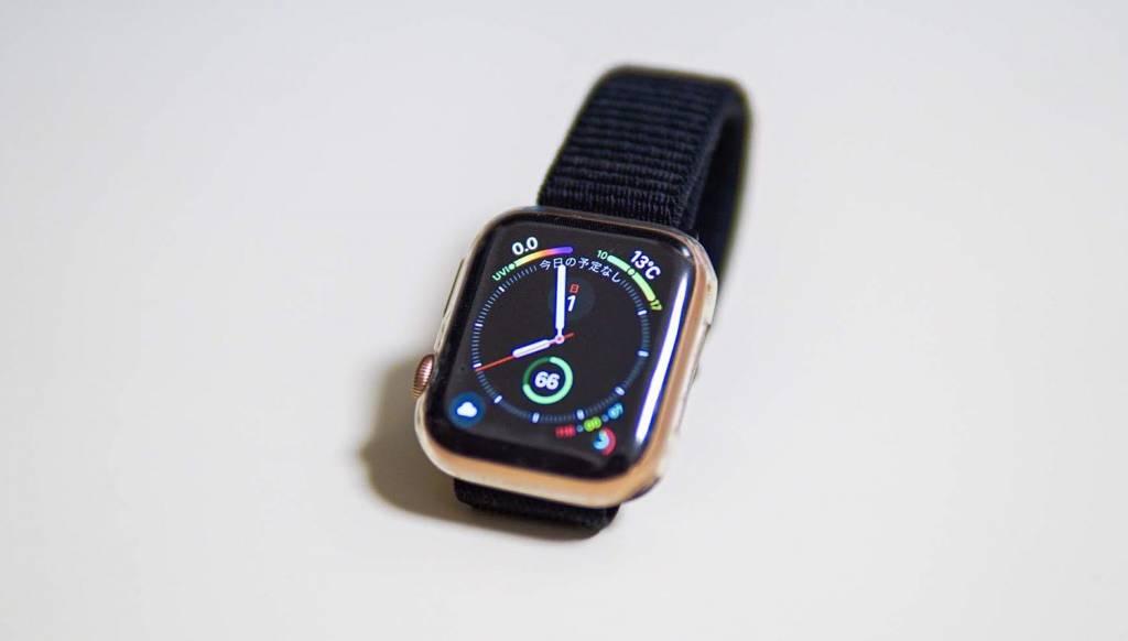 右手スタイルにしたApple Watch4