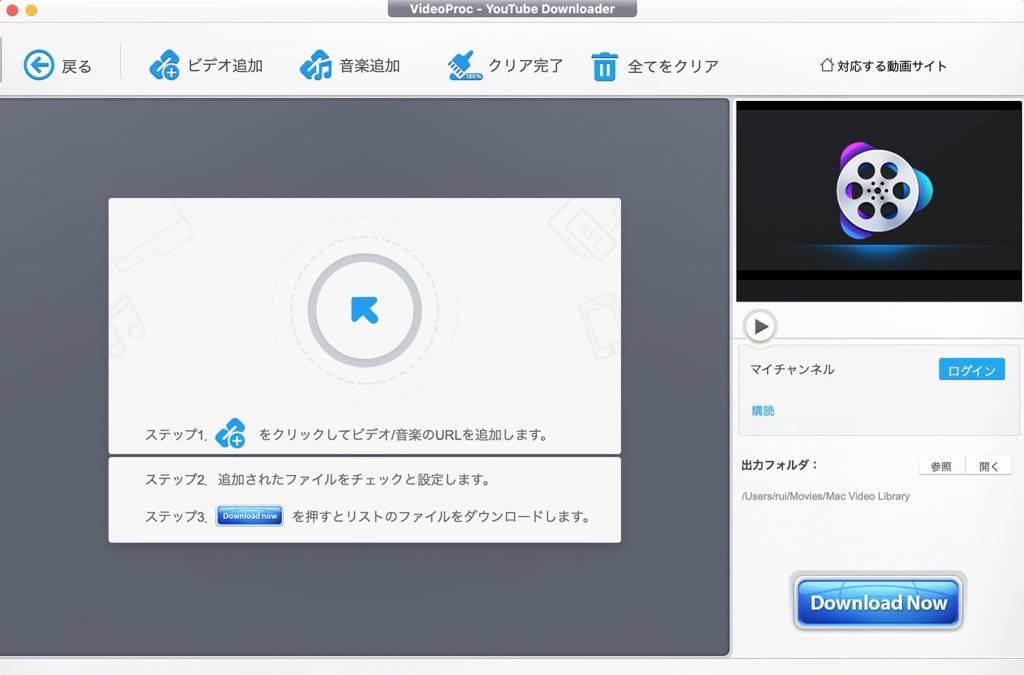 VideoProc、downlorderのスクリーンショット