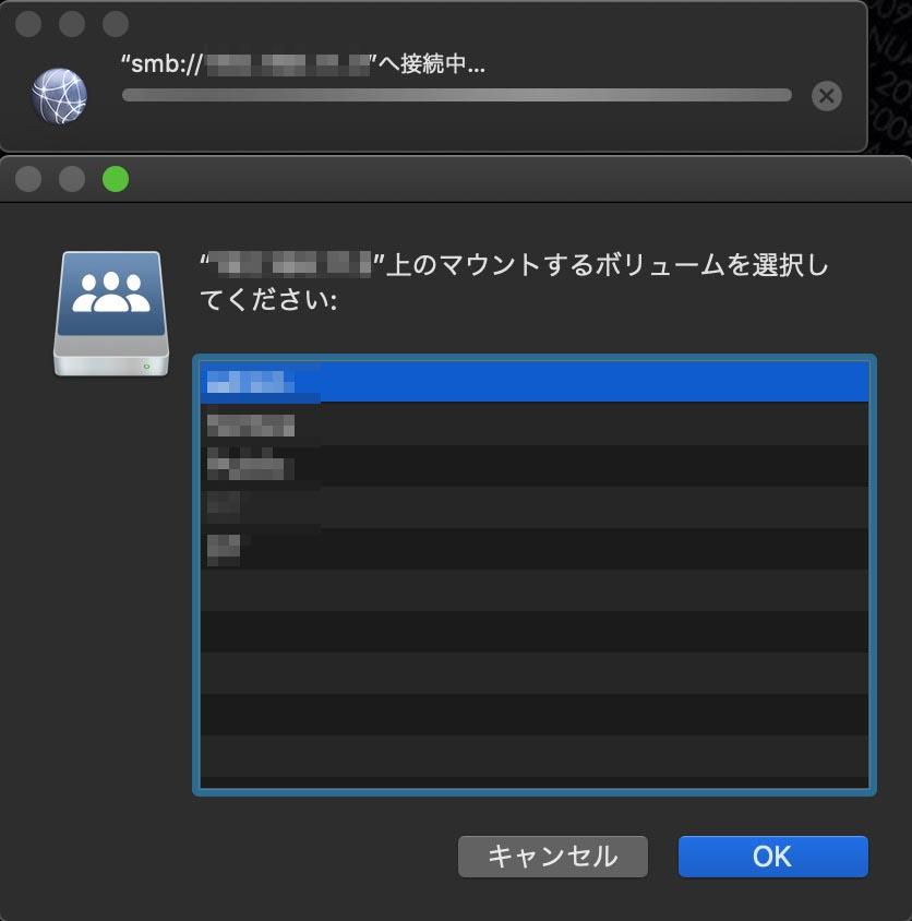 macで共有フォルダをマウント