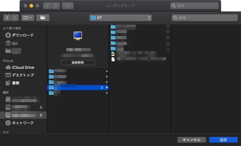 macのユーザとグループから共有フォルダのマウントを自動化