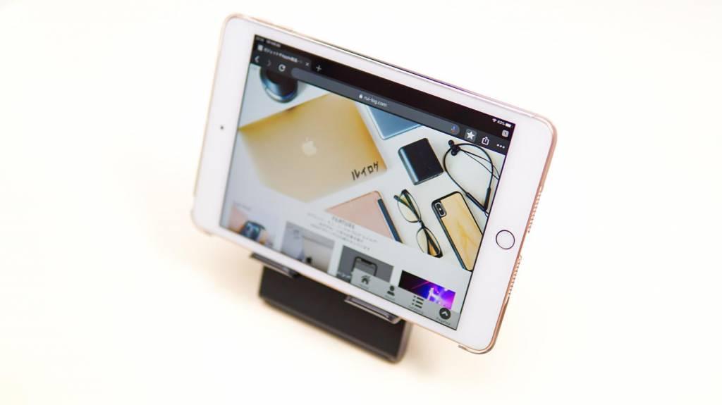 LamicallタブレットスタンドにiPad mini 5を乗せてみた