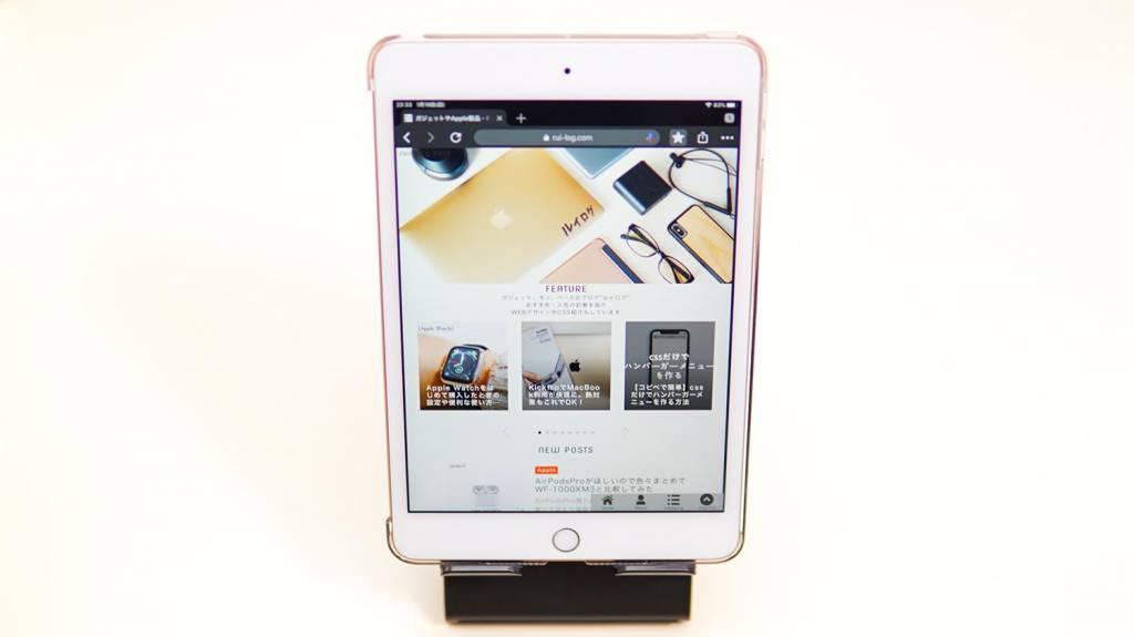 LamicallタブレットスタンドにiPad mini 5を縦に乗せてみた