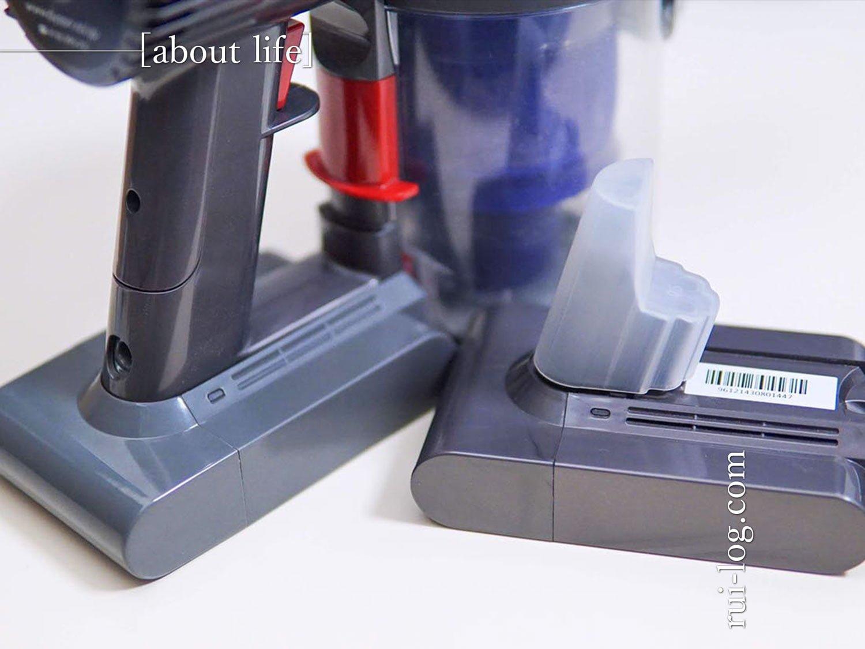 Dyson(ダイソン)DC61のバッテリーを互換品バッテリーへルイログが交換