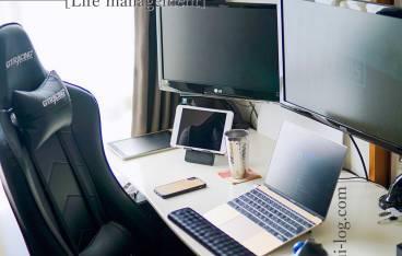 ルイログのPCデスク・ブログ環境を紹介