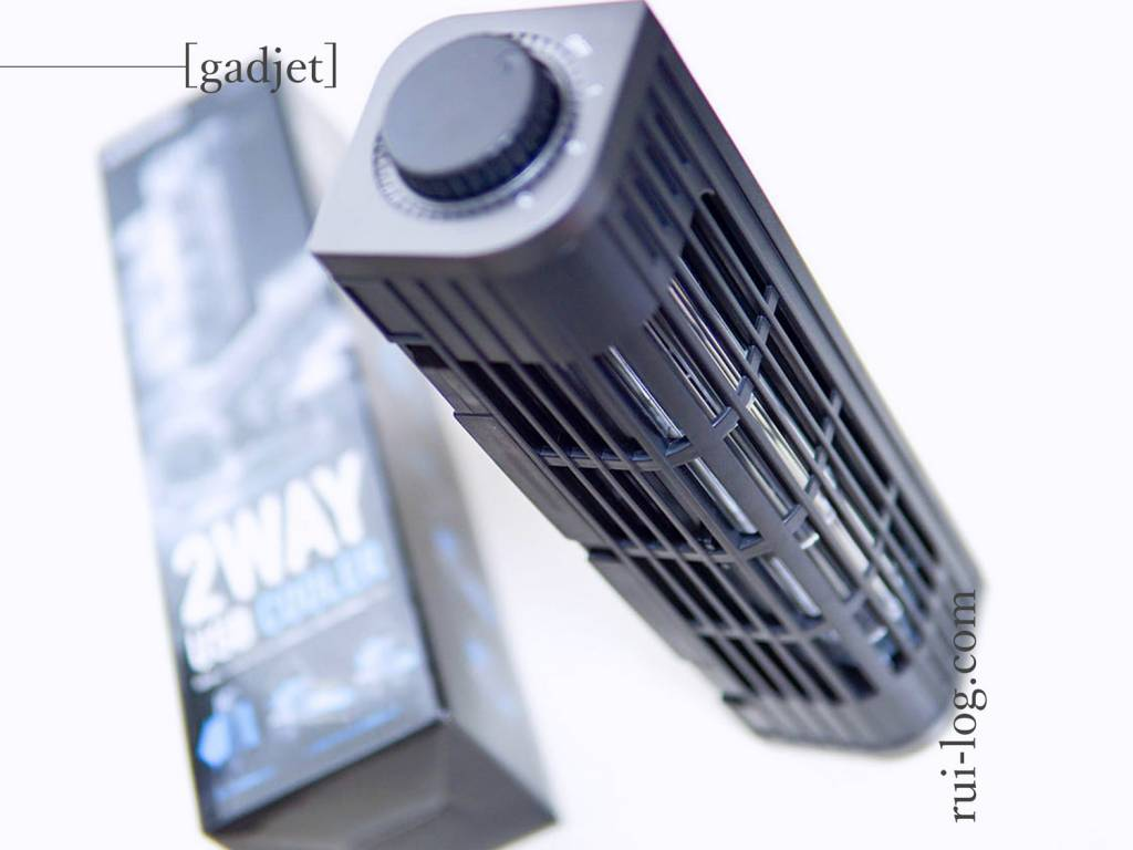 ELECOM(エレコム)USB扇風機「FAN-U177BK」をルイログがレビュー