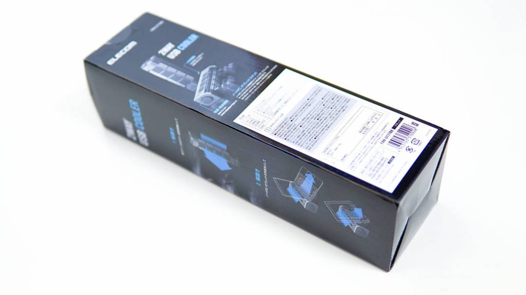 ELECOM(エレコム)USB扇風機「FAN-U177BK」パッケージ裏面