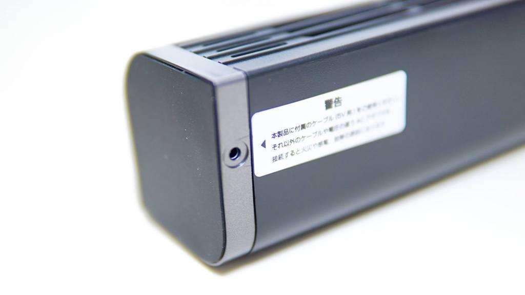 ELECOM(エレコム)USB扇風機「FAN-U177BK」