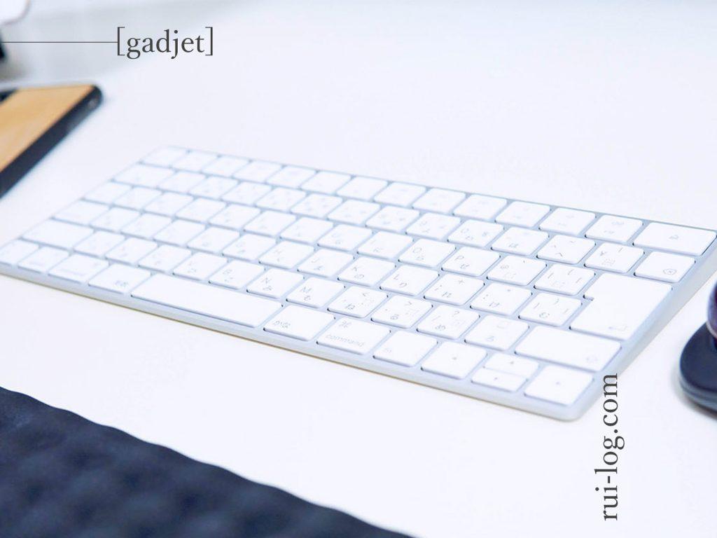 Apple Magic Keyboard [MLA22J/A] をルイログがレビュー