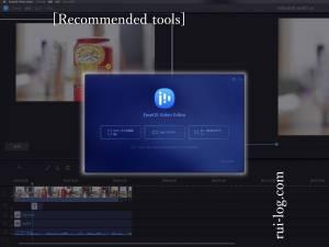 動画編集ソフトEaseUS Video Editorをルイログが試用レビュー
