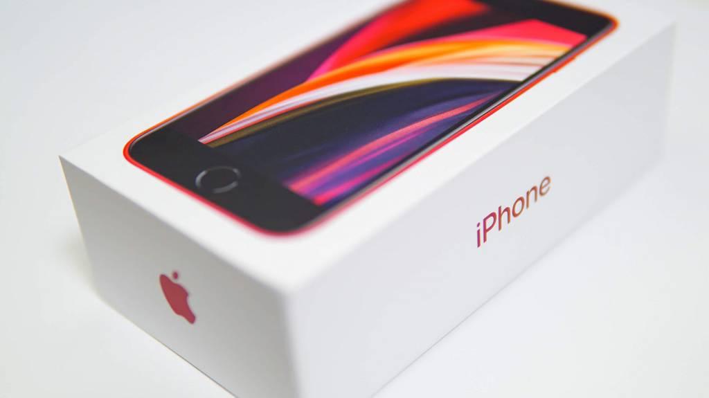 iPhoneSE(第2世代)パッケージ