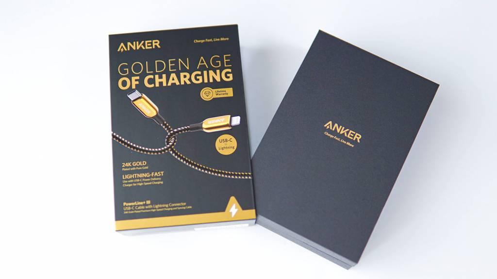金のAnker PowerLine+ III USB-C & Lightningケーブルパッケージ
