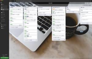 アプリ統合ソフトBiscuit(ビスケット)アプリの画面