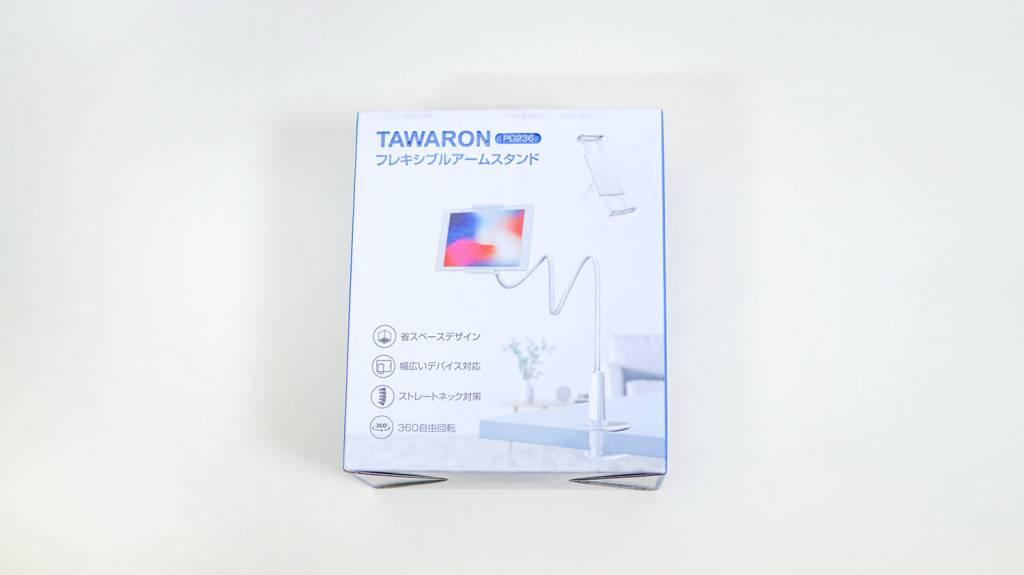 TAWARONフレキシブルタブレットアーム