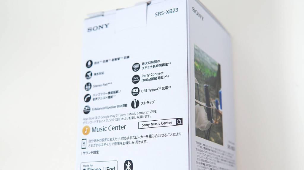 SONYのBluetoothスピーカー「SRS-XB23」パッケージ