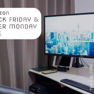 Amazonセールでお得に買い物する方法をルイログが紹介