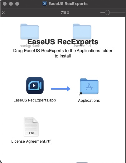 EaseUS RecExperts for Macをインストール