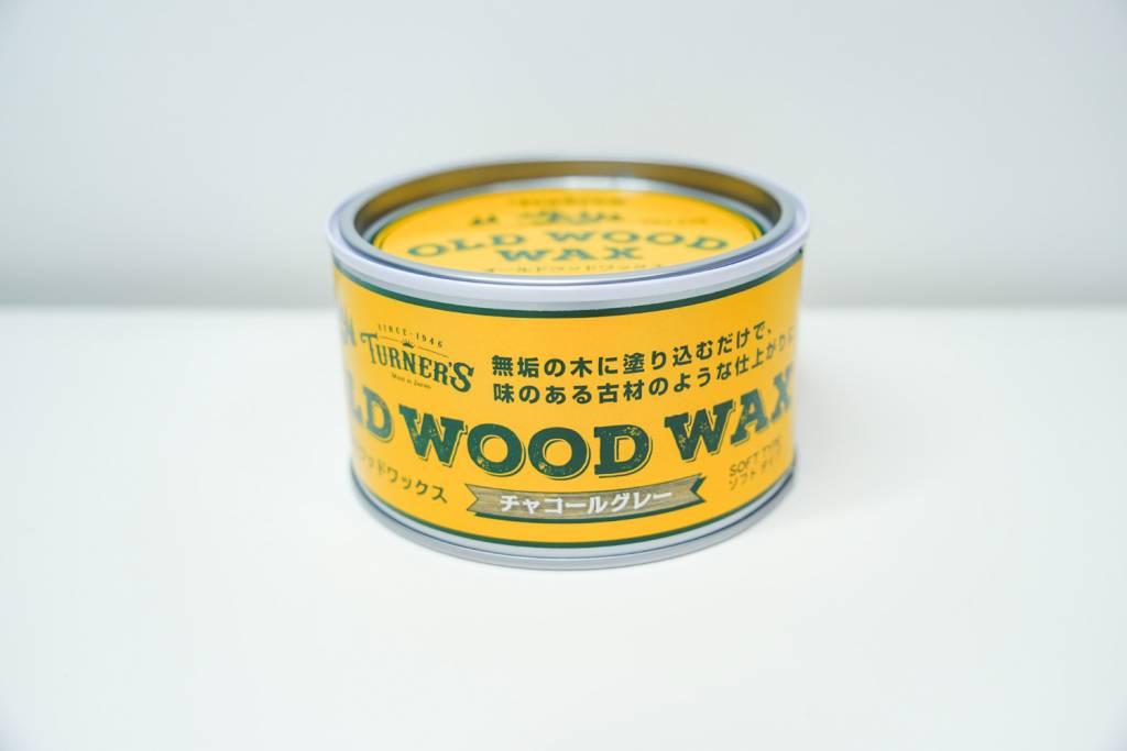 ターナー(TURNERS) OLD WOOD WAX チャコールグレー