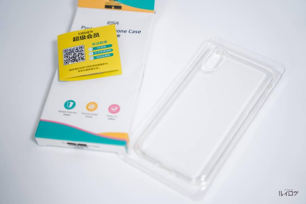 iPhoneXの薄型ケース