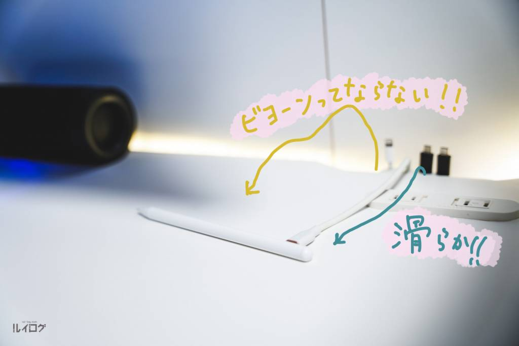 Anker PowerLine Ⅲ Flow USB-C & USB-Cで充電