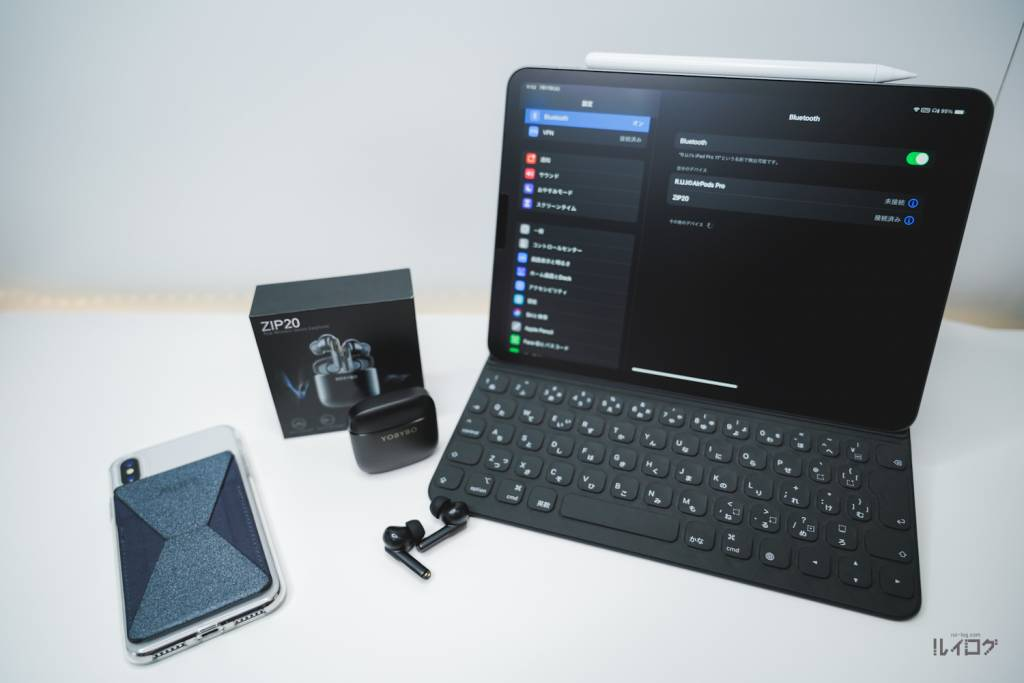 """完全ワイヤレスイヤホンYOBYBO""""ZIP20""""とiPad Pro11とiPhone"""