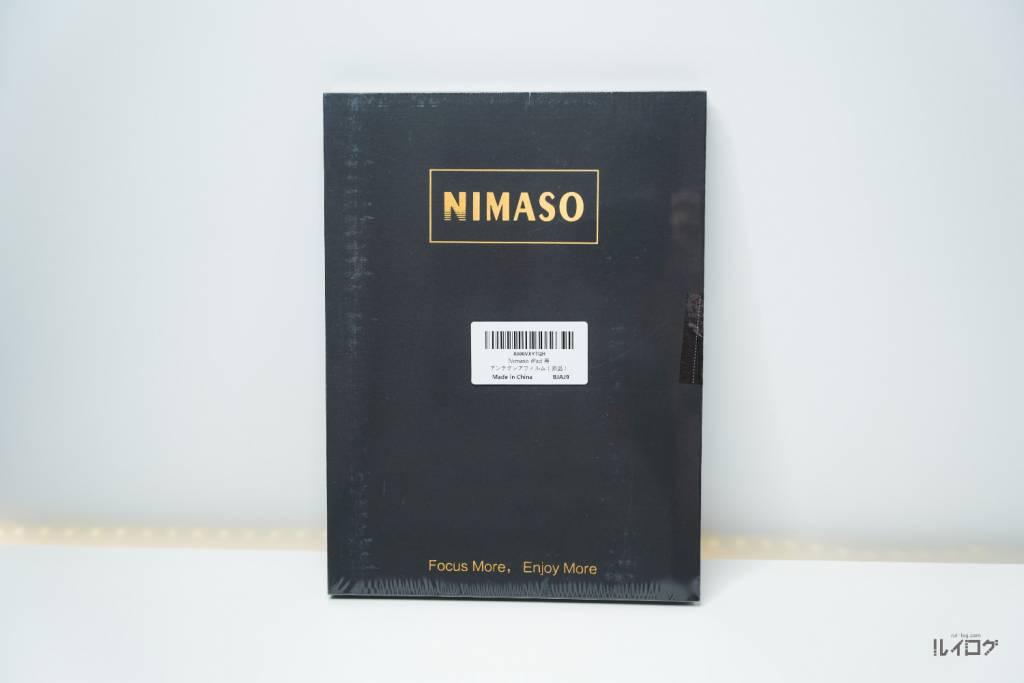 """NIMASO""""アンチグレア""""ガラスフィルムパッケージ"""