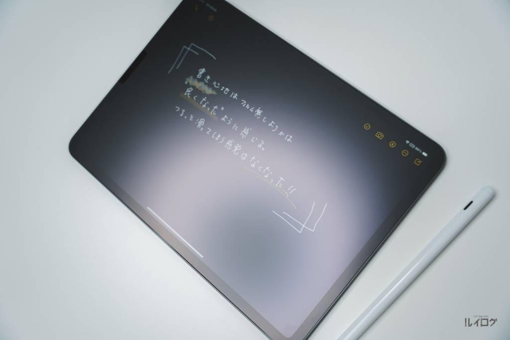 """NIMASO""""アンチグレア""""ガラスフィルムをiPadPro11(第3世代)に貼り付けた状態で光を反射させてみた"""
