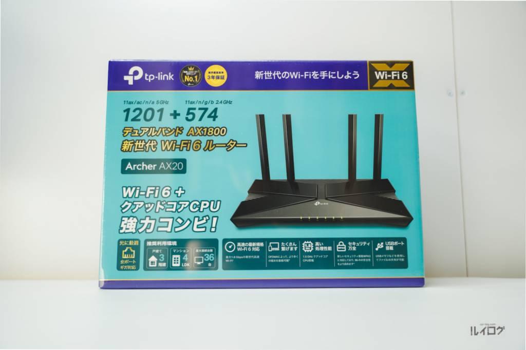 Wi-Fi6ルーターArcherAX20のパッケージ