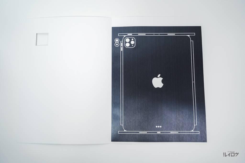 iPadPro11用wraplusスキンシール