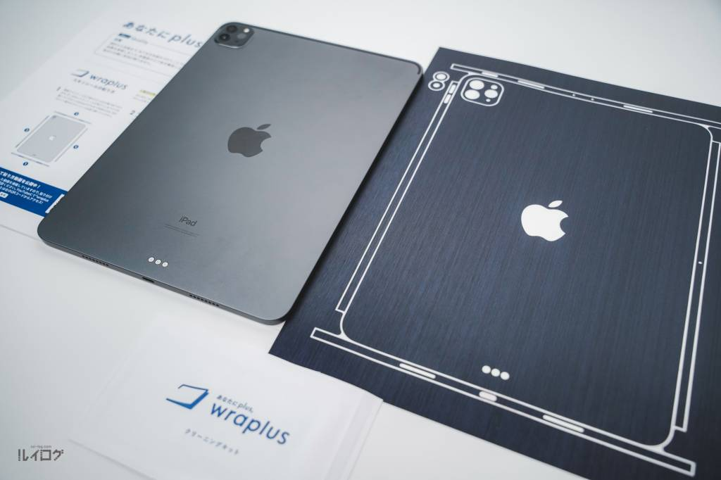 iPadPro11用wraplusスキンシールでドレスアップ